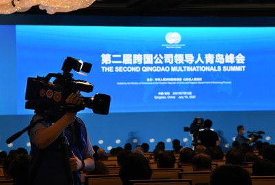 The successful holding of the Second Qingdao Multinationals Summit in Qingdao, China.