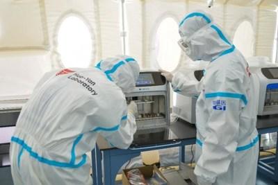 "The ""Huo-Yan"" laboratory at the Addis Ababa Bole International Airport, Ethiopia"